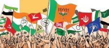 लोकतंत्र का पर्व मनाइए