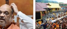 महाराष्ट्र में लागू मगर केरला में भागू क्यों ?