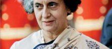 इंदिरा गाँधी की पुण्यतिथि : 34 साल पहले देश ने 'आयरन लेडी' को खो दिया