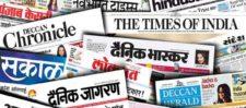 मजमून भांप लेते हैं लिफाफा देखकर -सीबीआई पर अखबारों की हेडिंग