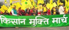 दिल्ली पहुंचे हज़ारों अन्नदाताओं के किसान मुक्ति मार्च का कारण
