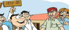 पिथौरागढ़ के लोगों की मति का परीक्षण है नगरपालिका चुनाव
